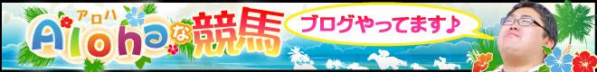 江戸川乱舞のブログへ