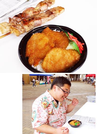 タレかつ丼&越後もちぶた串焼き