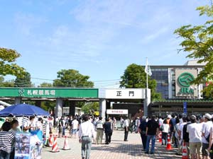 札幌競馬場入口